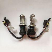 Beam Bi-Xenon HID Kit Bulbs