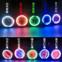 2.8'' Angel Eye Projector Lens HID Bi-Xenon headlight Kit H1 H4 H7 9005 9006