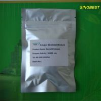 Detergent Enzymes Neutral Protease Textile enzymes leather enzymes