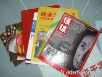 Magazine printing China