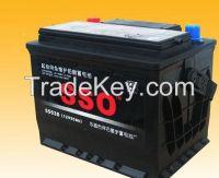 Mazda/Toyota/Benz/Honda auto battery scrap