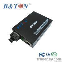 10/100/1000Mbps Fiber media converter