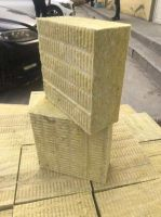 Rock wool thermal