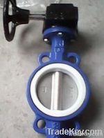 JIS marine worm gear wafer type butterfly valve