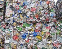 Aluminium Used Beverage Cans ( UBC ): ISRI Spec – Taldon
