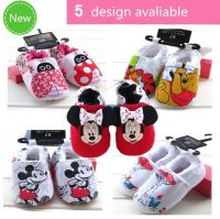 Baby Boy & Girl Shoes