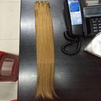Brazilian Natural Straight Virgin Hair Product