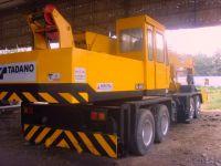 Used Tadano TL300E Truck Crane