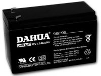On sale: 12V7.2AH rechargeable sealed lead-acid battery