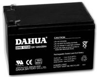 (12V12AH/20hr) sealed lead acid battery
