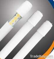 23W MCOB LED T8 Tube Light
