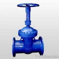 Gate valve-DIN Cast steel gate valve F7