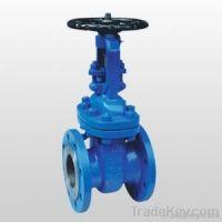 Gate valve-DIN Cast steel gate valve F4