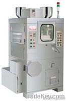 HIGH SPEED ROTARY TABLET MACHINE (TWO-LAYER TABLETS & TWO-OUTLET)