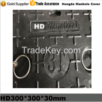 Hongda Manhole Cover /Composite Manhole Cover/ En124 BMC frp SMC manhole Cover