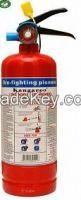 2kg abc dry powder fire extinguisher/office fire extinguisher