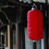Plastic Solar Lantern