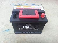 BCI SMF car battery 51R12V 45AH