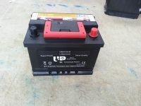 BCI SMF car battery 58 12V 50AH