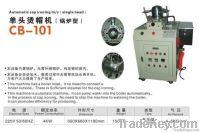 Automatic cap ironing m/c(single head)