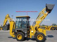Backhoe loader LGB680