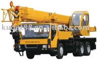 QY25K5 Truck Crane (5-section booms, 25T lifting weight, 47.6M max reach truck mounted crane)