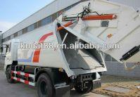 waste truck 5122ZYS