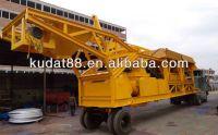 Mobile Concrete Batch Plant YHZS-50