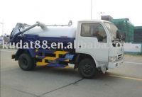 HLQ5060GXE sewage suction truck