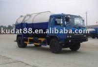HLQ5153GXE sewage suction truck