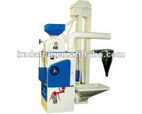 XGI-15 Combined Rice Milling Machine