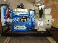 24GF 24KW diesel generator set with New Holland (Shanghai) engine