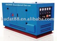 64SMS soundproof diesel generator set
