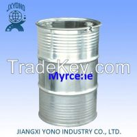 Chinese Myrcene Wholesale Price Supplier and Exporter