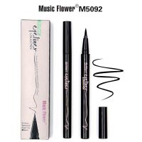 Music Flower Brilliant Eyeliner Liquid Pen M5092