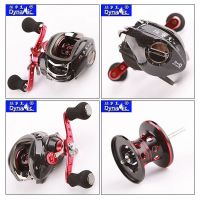 Gear Ratio 6.3:1 Bait Casting Fishing Reels Cheap Fishing Tackle