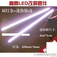 Display LED backlight strip kit update CCFL to LED