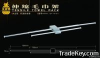 Tensile Towel Rack