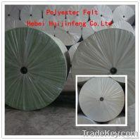 polyester asphalt felt base cloth
