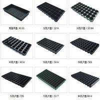 Plastic Seeds Tray flower pot trays seed trays