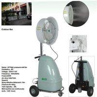 Humidifier Fan , Humidifier Machines cooler fan