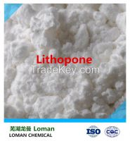 Lithopone Supplier with Super Service and High Quality