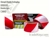 barrier tape caution tape red white stripe