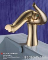 Single handle washbasin mixer