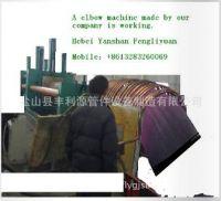 Carbon steel elbow hydraulic machine