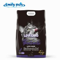 Pet cat toilet natural ball shape bentonite kitty litter free sample