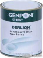 car paint-- DL-660 Two Pack Grey Primer