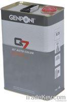 Auto paint:Q7-326 Hardener
