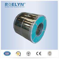 Galvanized steel coils G550 full hard 0.13-1.5mm