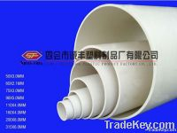 electrical cable pipe pvc conduit